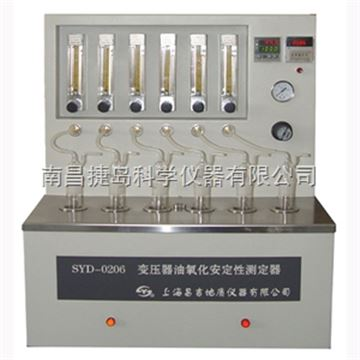 SYD-0206 变压器油氧化安定性试验器,上海昌吉SYD-0206 变压器油氧化安定性试验器