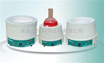 100ml 电热套,98-I-B 电子调温电热套,天津泰斯特98-I-B 100ml 电子调温电热套