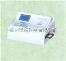 VD96SJQA三聚氰胺检测仪/96通道奶粉中三聚氰胺含量检测仪