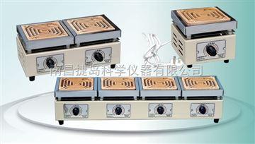 萬用電阻爐,DK-98-Ⅱ萬用電阻爐,天津泰斯特DK-98-Ⅱ萬用電阻爐 單聯 2000W