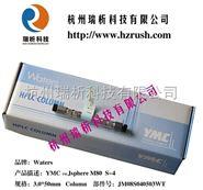 YMC TM Jsphere M80  S-4