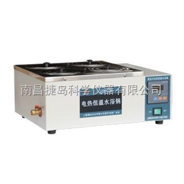 HH.S11-1电热恒温水浴锅,上海博迅HH.S11-1电热恒温水浴锅