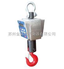 GMO-E0722防爆式电子吊钩秤