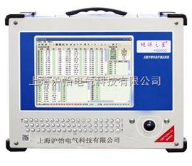 6000C光数字智能继电保护测试仪