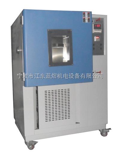 热空气老化试验箱, 高温换气老化试验箱
