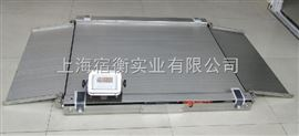 北京2吨不锈钢地磅 1.5m*1.5m台面带斜坡