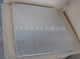 XK3150(W)化工厂用1.5吨防水地磅,食品厂3吨不锈钢地磅
