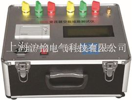 BDS高精度变压器空载短路测试仪