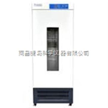 恒温保存箱,XXB-400-II血小板恒温保存箱,上海跃进XXB-400-II血小板恒温保存箱