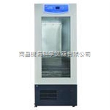 藥品冷藏箱,YLX-350藥品冷藏箱,上海躍進YLX-350藥品冷藏箱