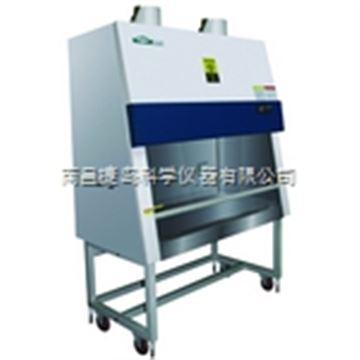 生物安全柜,BHC-1000 II A2生物安全柜,上海躍進BHC-1000 II A2生物安全柜