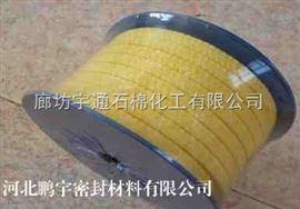 石棉盘根,石棉油浸盘根,石棉高压金属盘根
