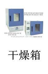 DHG-9423A立式鼓风干燥箱
