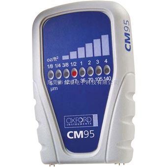 铜箔测厚仪 CM95