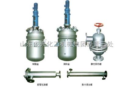 润滑油脂生产设备 油脂生产成套设备