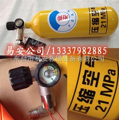 逃生呼吸器21MPA备用气瓶