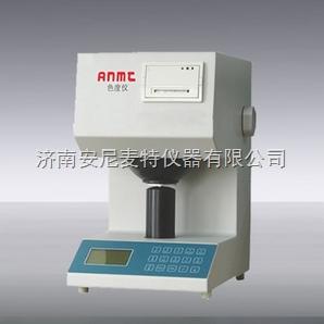 白度颜色测定仪、济南白度颜色测试仪、色度仪