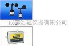 PH-SD风速风向仪