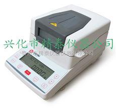 JT-K6水果味馅料水分测定仪