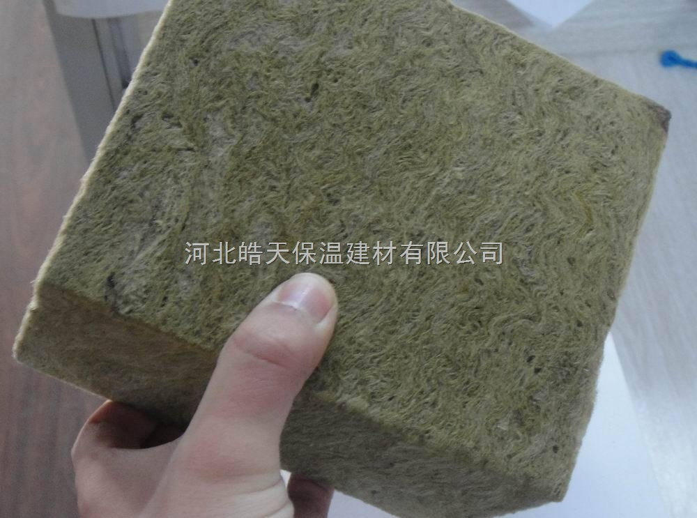 屋面保温岩棉板//保温岩棉板厂家