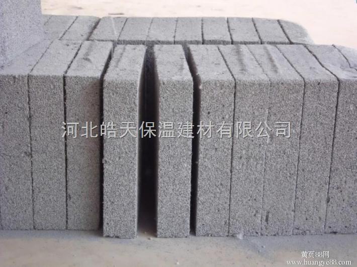 河北水泥发泡水泥板厂家Z低报价是多少