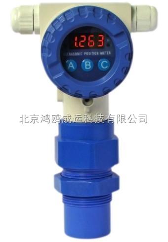 铸铝型三线制超声波物(液)位仪MH-GA