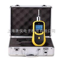 TY-BX31泵吸式氟氣檢測儀手持氟氣探測報警器氟氣測漏儀