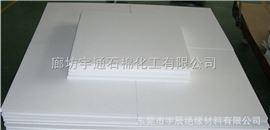 1350*280*5四氟板,四氟车削板厂商报价