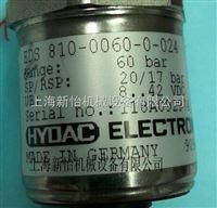 EDS 3316-2-06,0-000-德国空运现货贺德克HYDAC压力传感器EDS 3316-2-06,0-000-F1