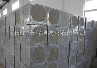 乌海【水泥发泡保温板-水泥发泡保温板价格】*