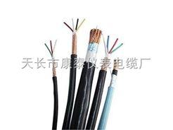 ZRC-DJVVRP电缆/2*3*1.0