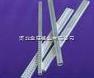 17A中空玻璃铝隔条生产17A中空玻璃铝隔条厂家