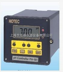 中国台湾HOTEC 合泰酸碱度控制器