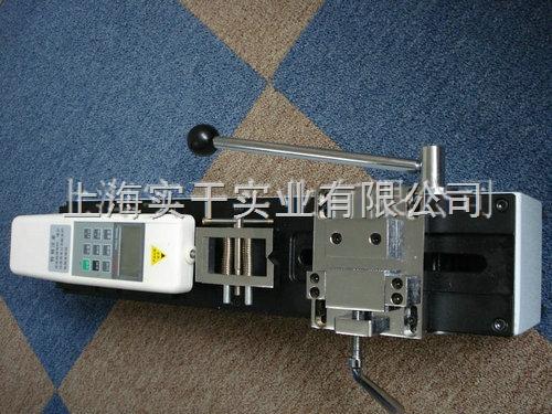 拉力测试仪-武汉端子拉力测试仪-上海实干实业有限