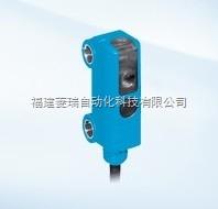 W2 Slim光电传感器