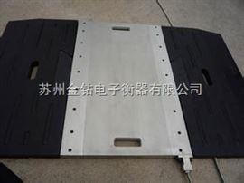 SCS上海便携式轴重仪价格/30吨轴重称维修