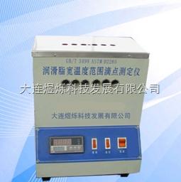 润滑脂宽温度范围滴点测定仪 试验器