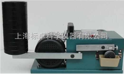 润滑油抗磨极压试验机