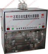 1810-2A石英自動雙重蒸餾水器