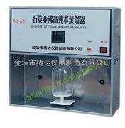 SYZ-120/A石英亚沸蒸馏水器