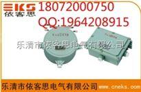 乐清厂家 BdH-G80防爆镇流器IP55防爆镇流器方形铝合金材质