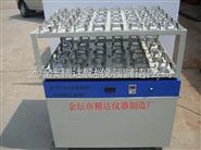 大容量双层摇瓶机ZH-500-80
