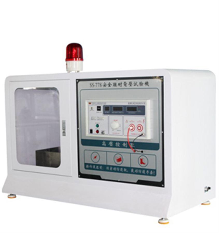 安全鞋耐电压能试验机