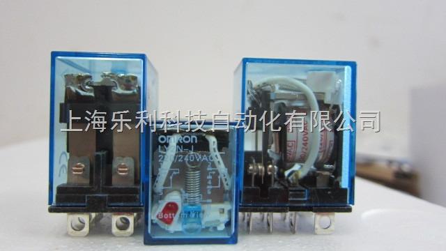 中间继电器ly2n-j