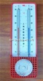 A-1干濕球溫濕度計/雙魚牌-50~50℃干濕球溫濕度計