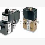 供应HERION直动式电磁阀,S6VH12G0090016OV