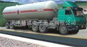 150吨100吨电子地磅地磅秤天津地磅厂生产
