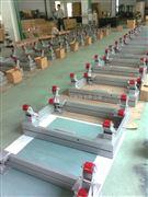 專賣電子小地磅-天津地磅秤維修-超便宜優質地磅