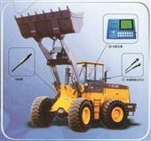 天津装载机10吨5吨电子秤*卖装载机河北北京天津开发区装载机秤