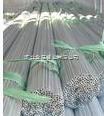 12A中空铝隔条厚度0.23的批发价格